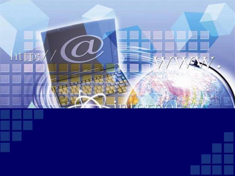 Шаблони для презентацій інформатика